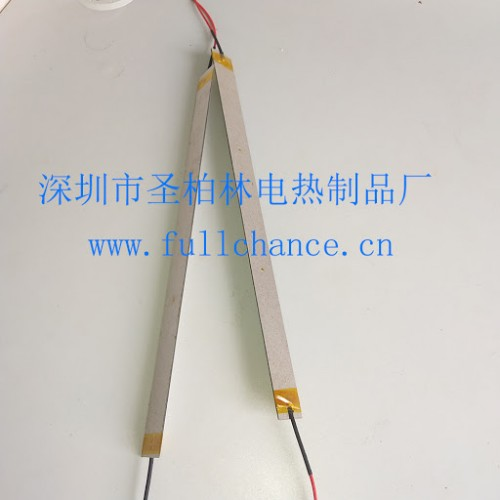 Fullchance does service non-industrial accounts, typical industrial price and quantity minimums apply to all inquiries. Please direct all sales and general information to sales@fullchance.com or call +86-755-27749405 or +86-18927423879.