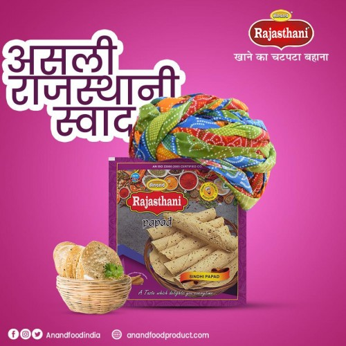 Authentic-Sindhi-Papad---Anandfoodproduct.jpg