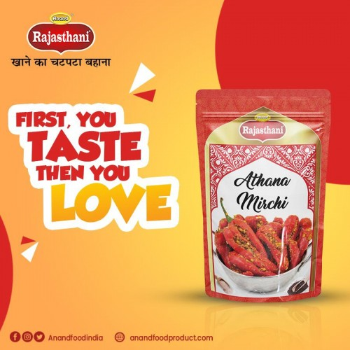 Rajasthani-Red-Chili-Pickle---Anandfoodproduct.jpg