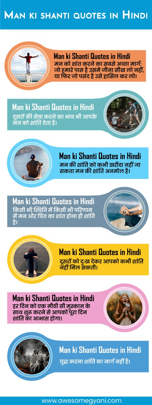Peace-of-mind-Quotes-in-Hindi.jpg