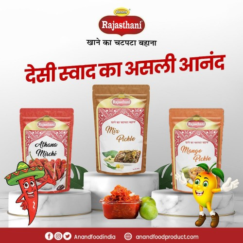 Desi-Anand-Pickle---Anandfoodproduct.com.jpg