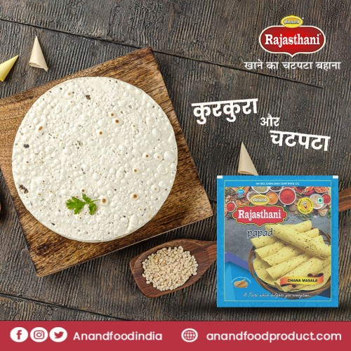 Anand-Spicy-and-Crunchy-Papad---Anandfoodproduct.jpg