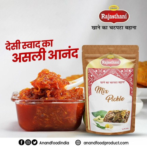 Anand-Desi-Mix-Pickle---Anandfoodproduct.jpg
