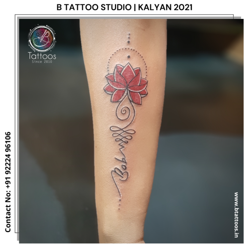 tattoo-course-near-me.png